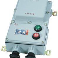 BQD51防爆电磁起动器型号举例