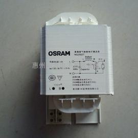 原装正品 欧司朗 NG 250ZT 250w金卤灯 钠灯镇流器