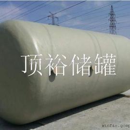 玻璃钢桶槽 新疆耐酸碱桶槽