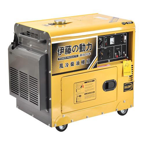 超静音5KW柴油发电机YT6800T现货