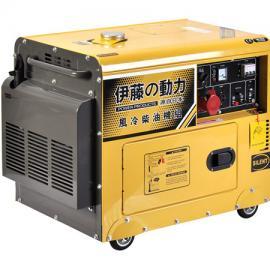 YT6800T3-ATS柴油发电机