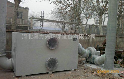 供应活性炭处理塔-活性炭颗粒吸附塔-喷漆废气处理塔