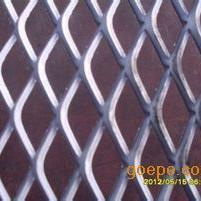 供应铝板钢板网 镀锌钢板网