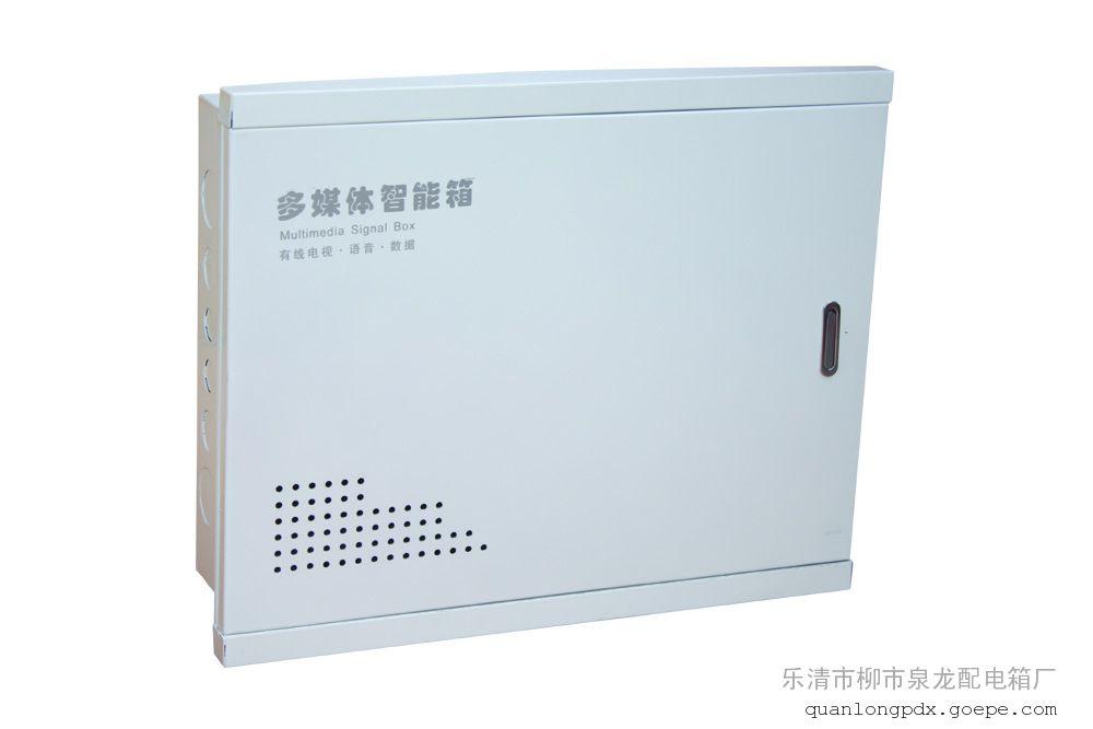 泉龙专业生产多媒体信息箱28*38*10