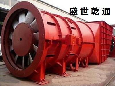 K45-6-NO.10矿用风机/7.5Kw的K45矿用风机