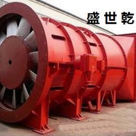 K系列矿用风机,主扇局扇风机介绍