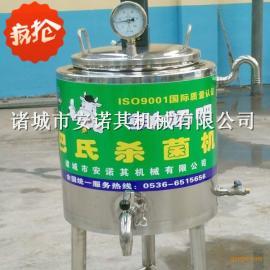 厂家热销50L小型SUS304鲜奶吧巴氏机