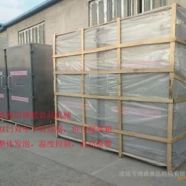 多功能型鱼豆腐蒸箱 博威厂家直销价格适中