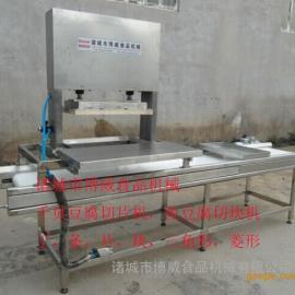 博威传送带型千叶豆腐切块机
