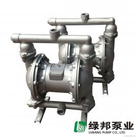 厂家直销绿邦QBK-25铝合金吹气隔阂泵