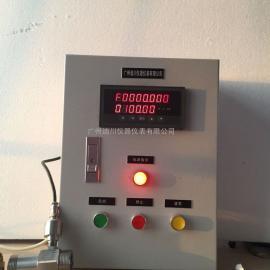 广东定量控制加水流量计,广州化妆品定量加水系统
