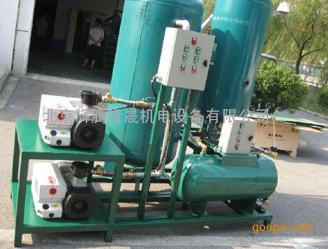 自动排水CNC用真空泵系统