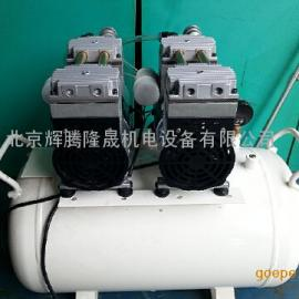 小型多真空泵系统