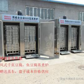 博威PLC千叶豆腐蒸箱电脑控制全自动式操作方便