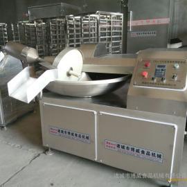 博威125L鱼豆腐斩拌机4500转也可生产千页豆腐