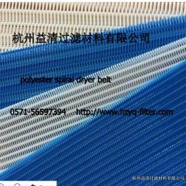 供应9m大型幅宽聚酯烘干网化纤厂烘干输送网带不跑偏收缩小