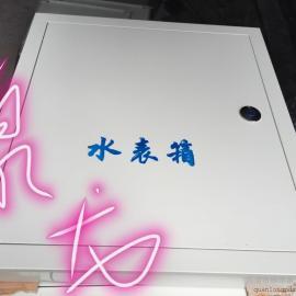 泉龙专业生产6户水表箱