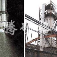 50型喷雾干燥机、喷雾干燥设备首先腾硕格