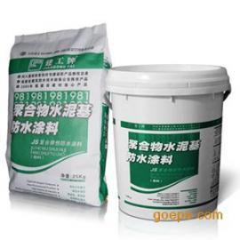 福建批销JS-981聚合物水泥基防水涂料