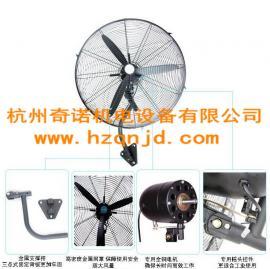 杭州工业风扇 超大型工业节能风扇大风量壁扇FS-750MM