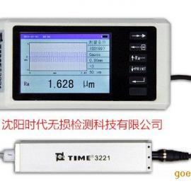 沈阳粗糙度仪TIME3221