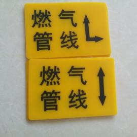 镶嵌式橡胶地贴耐磨走向标识贴燃气警示地贴电力地贴标志牌