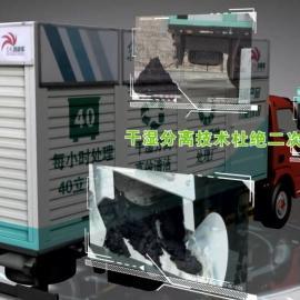 分离式吸污车国家环保部机械部联合推荐环保吸污车