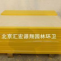 30*55规格黄色塑木条批发