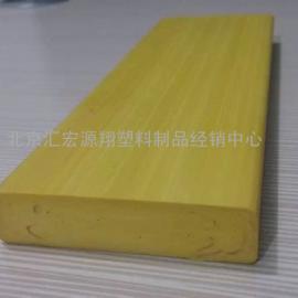 23*70规格黄色塑木条批发