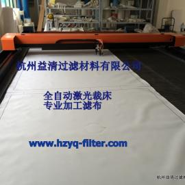 食品级板框滤布 食品级压滤机滤布