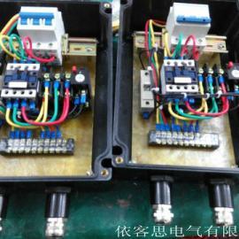 可逆正反转防爆防腐电磁起动器BQD8060-50N