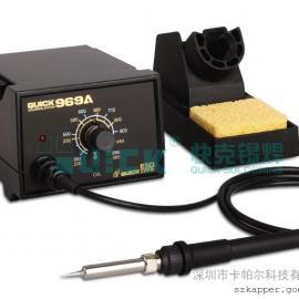 原装正品   QUICK969A电烙铁  969A快克焊台  恒温电焊台