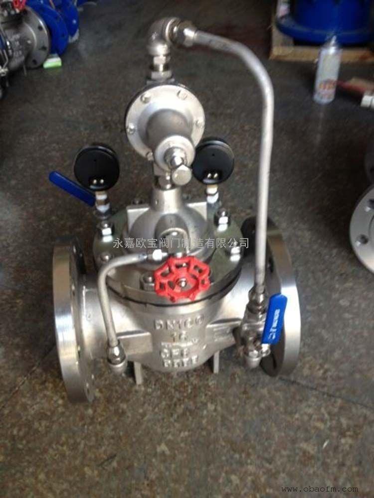 欧宝阀门专供y43h管道高温蒸汽减压阀图片