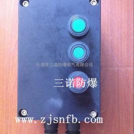 三防磁力启动器 FQD-10 10A正泰正品 IP65