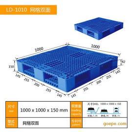 LD-型号1111-网格双面型塑料托盘 材质LDPE