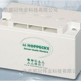 HOPPECKE蓄电池Power.com XC123000
