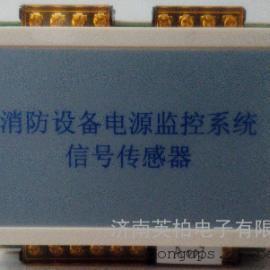 山东消防设备电源监控主机生产厂家