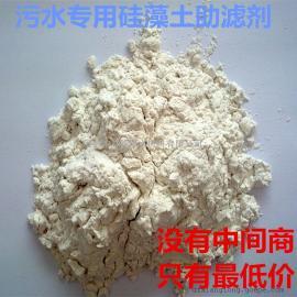 河南硅藻土污水处理吸附性强各种型号硅藻土助滤剂