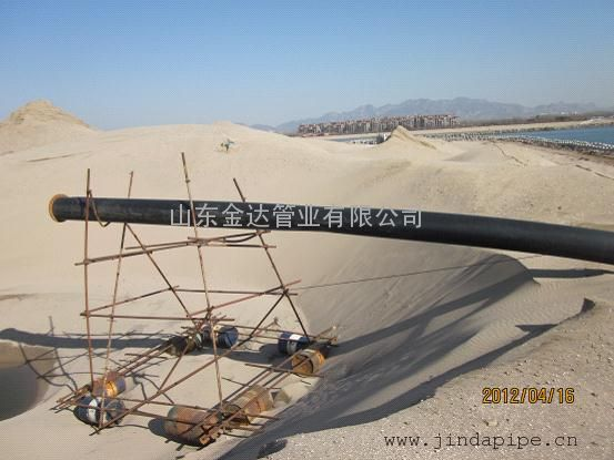 聚乙烯高分子疏浚管道
