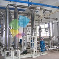 供应纳米粉体洗涤纯化陶瓷膜分离设备