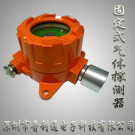 固定式环氧乙烷探测器高精度环氧乙烷探测器工业级防爆型探测器