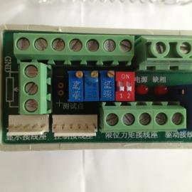 调节型电动蝶阀两相模块PT-2D-S型价格