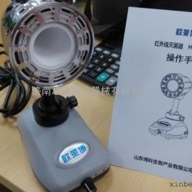 红外线消毒器 接种工具消毒器 电热灭菌器 电控灭菌器