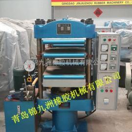 30t小型平板硫化机,液压平板硫化机现货供应