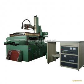 供应DK7740高精度中走丝线切割 广东数控线切割机