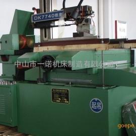 广州DK7740高精度中走丝线切割 模具加工线切割机价格