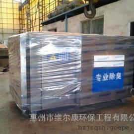 维尔康供应工业有机废气净化除臭-UV光解光催化过滤设备