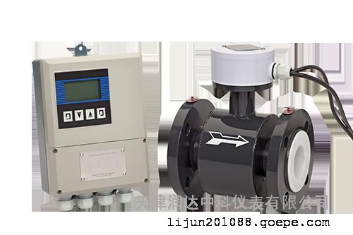 自来水厂污水厂IP68防水EMFM分体式电磁流量计