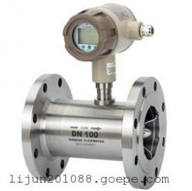 天津润达中科 TRD310智能涡轮流量计,涡轮流量变送器