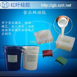 军工科技专用耐高温液体硅胶